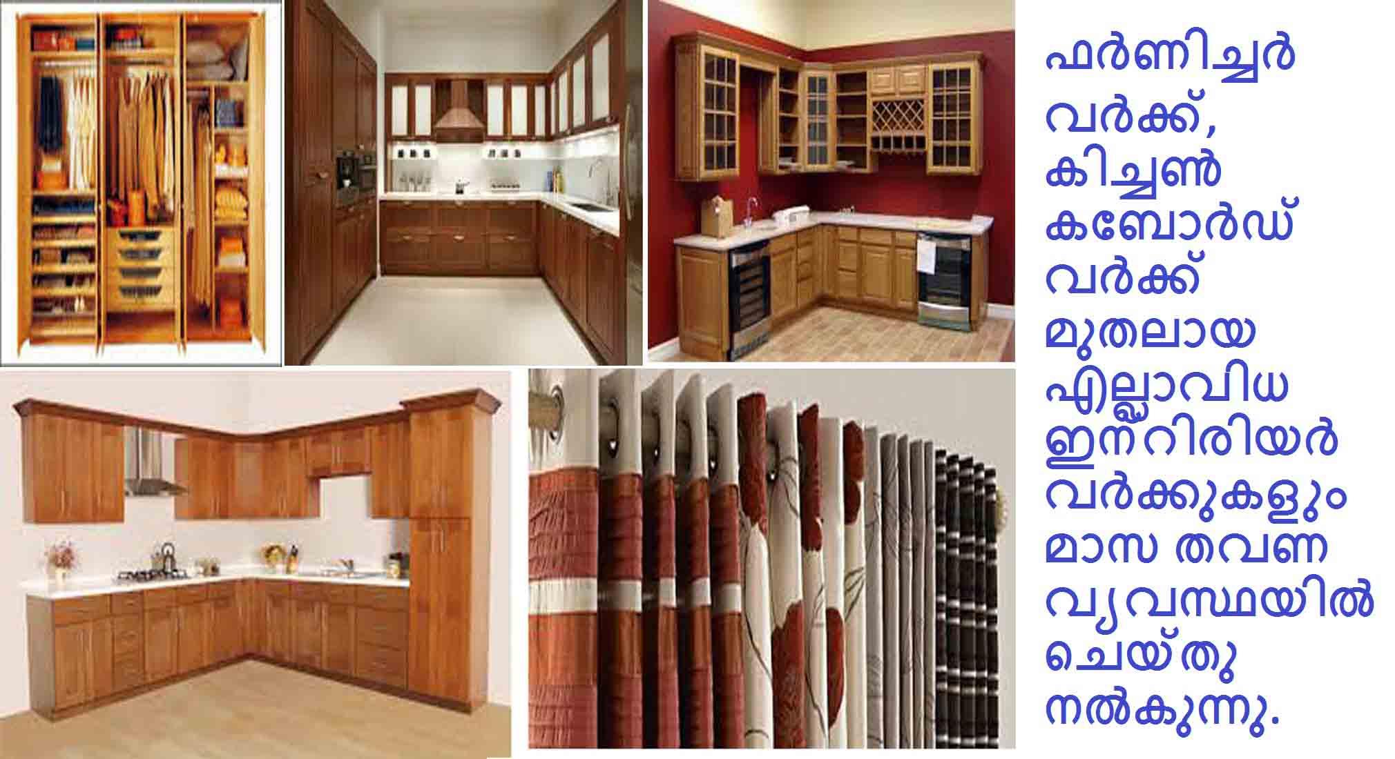 100 Home Interior Design Kottayam Roof Fresh Clay