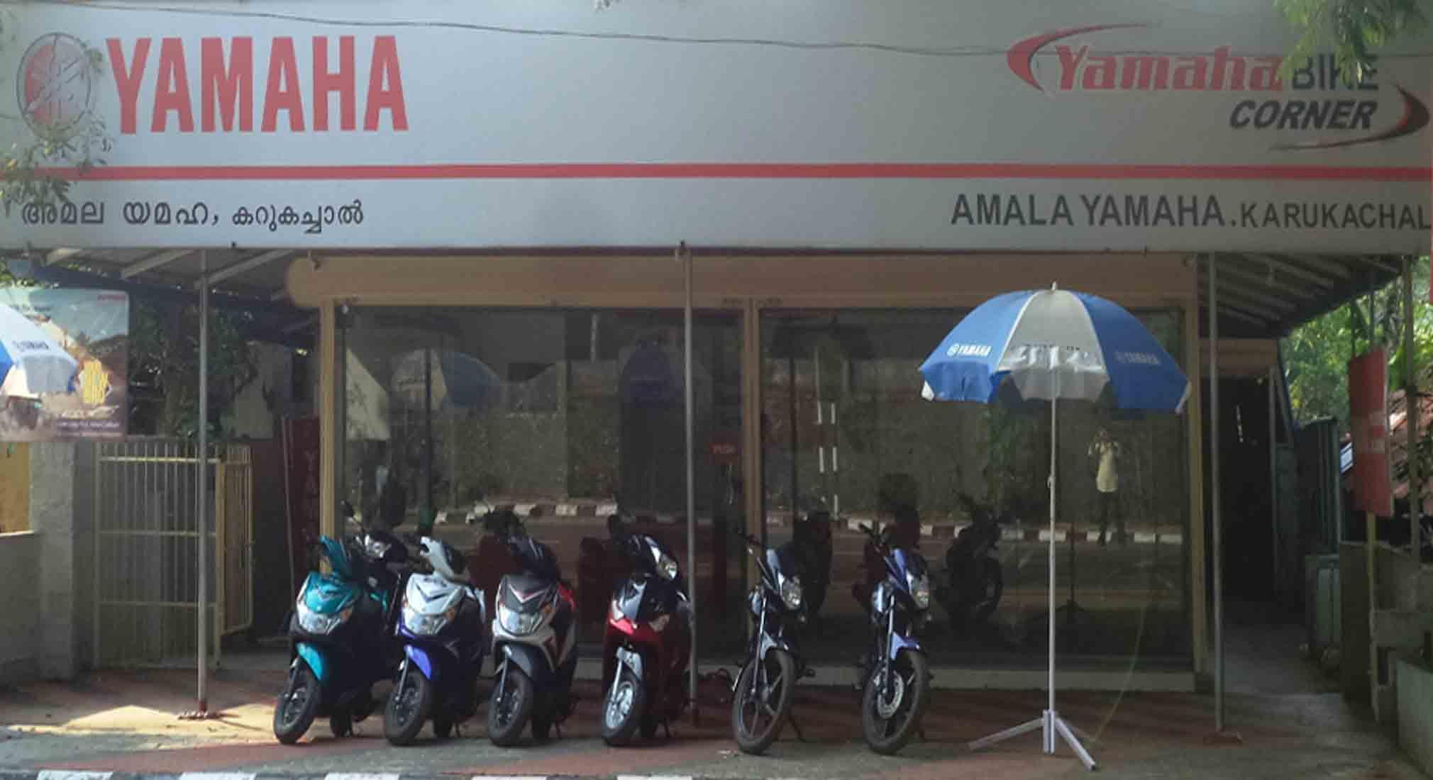 Yamaha Showroom In Thiruvalla