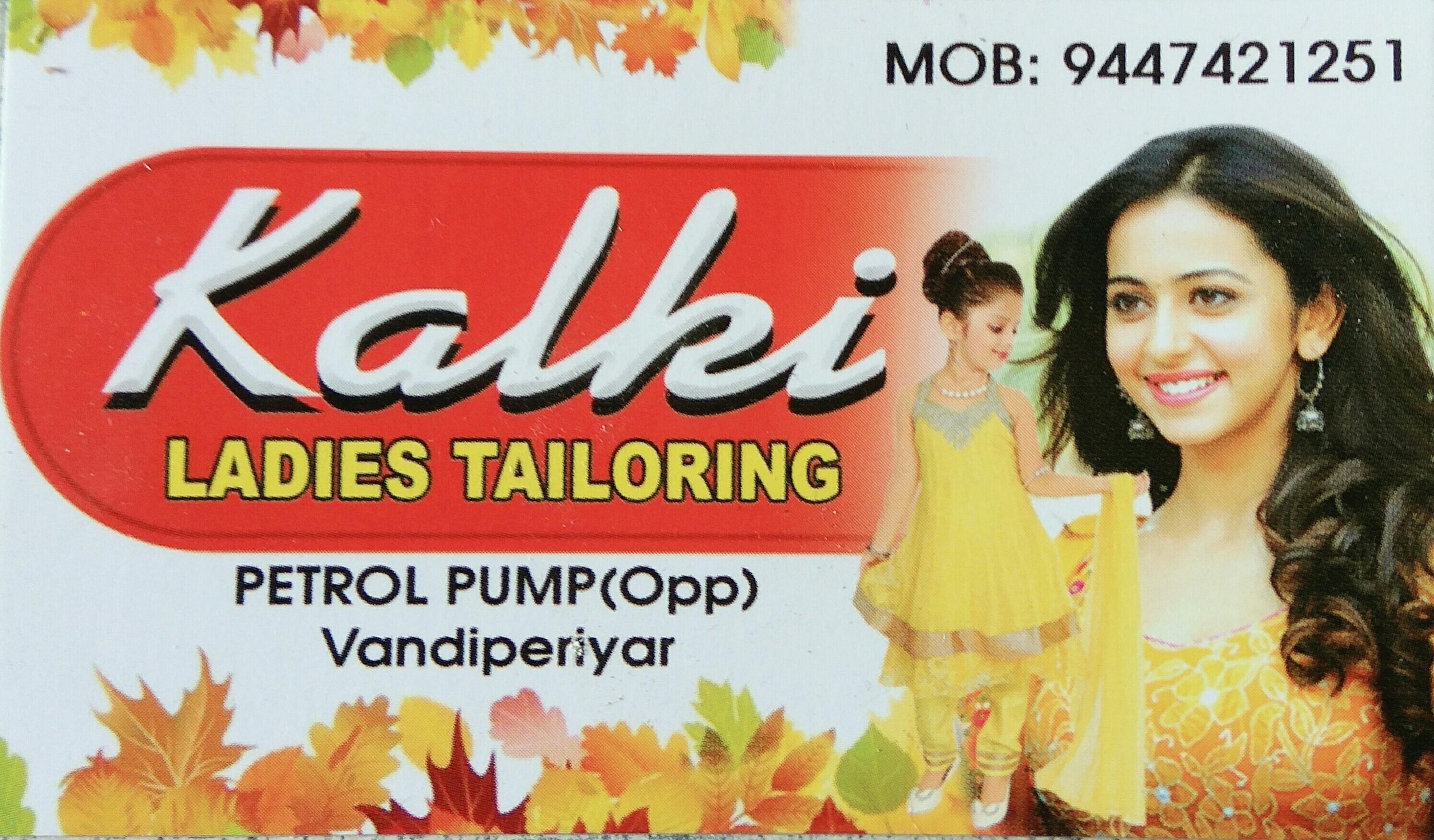 Banner Notifications Kalki Ladies Tailoring Centre