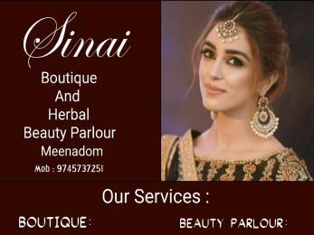 Sinai Boutique Online Herbal Beauty Parlour Meenadom Pampady Kottayam In Meenadom Panchayath Office E Fordern